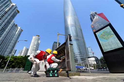 国家电网加快推进世界一流城市电网建设