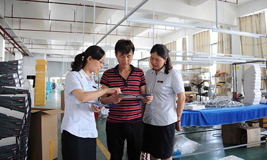 重庆电力公司_国家电网-重庆市电力公司